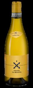 Вино La Regina Langhe Nascetta, Braida, 2018 г.