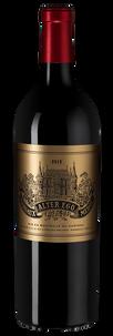 Вино Alter Ego, Chateau Palmer, 2015 г.