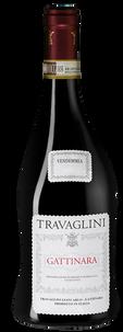Вино Gattinara, Travaglini, 2016 г.