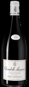 Вино Chambolle-Musigny Clos du Village, Domaine Antonin Guyon, 2016 г.