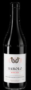 Вино Barolo Bussia, Poderi Aldo Conterno, 2014 г.