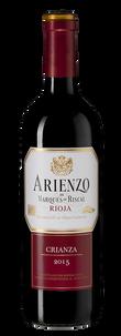 Вино Arienzo Crianza, Marques de Riscal, 2015 г.