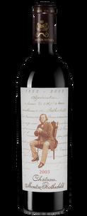 Вино Chateau Mouton Rothschild, 2003 г.