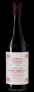 Вино Barolo Santo Stefano di Perno, Giuseppe Mascarello, 2014 г.