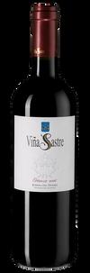Вино Vina Sastre Crianza, Bodegas Hermanos Sastre, 2016 г.