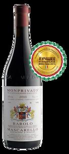 Вино Barolo Monprivato, Giuseppe Mascarello, 2010 г.