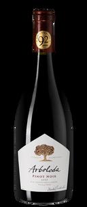 Вино Arboleda Pinot Noir, Vina Arboleda, 2017 г.
