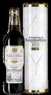 Вино Marques de Riscal Reserva, 2015 г.