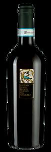 Вино Lacryma Christi Bianco, Feudi di San Gregorio, 2015 г.