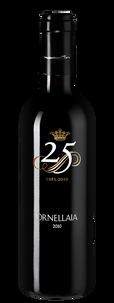 Вино Ornellaia, 2010 г.