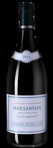 Вино Marsannay Les Longeroies, Domaine Bruno Clair, 2014 г.