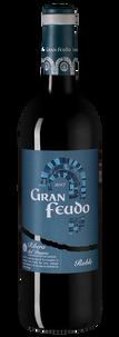 Вино Gran Feudo Roble, Bodegas Chivite, 2017 г.