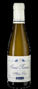 Вино Saint-Romain, Domaine Alain Gras, 2016 г.