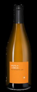 Вино Improvisacio, Enric Soler, 2016 г.