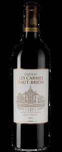 Вино Chateau les Carmes Haut-Brion (Pessac-Leognan), 2011 г.