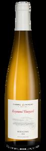 Вино Carmel Riesling Kayoumi Vineyard, Carmel Winery, 2016 г.