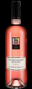 Вино Feudo Monaci Negroamaro Rosato, Castello Monaci, 2018 г.
