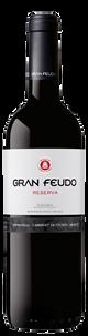 Вино Gran Feudo Reserva, Bodegas Chivite, 2009 г.