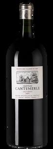 Вино Chateau Cantemerle, 2005 г.