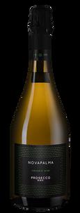Игристое вино Prosecco, Cielo
