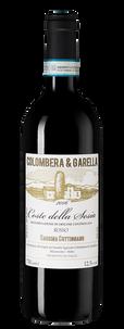 Вино Coste della Sesia Cascina Cottignano, Colombera & Garella, 2016 г.
