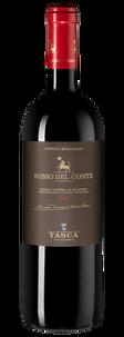 Вино Rosso del Conte, Tasca, 2013 г.