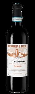 Вино Lessona Pizzaguerra, Colombera & Garella, 2015 г.