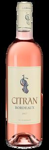 Вино Le Bordeaux de Citran rose, 2017 г.