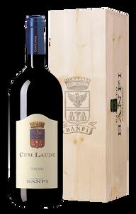 Вино Cum Laude, Castello Banfi, 2015 г.