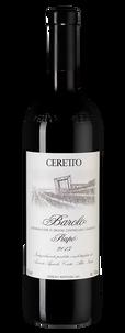 """Вино Barolo Bricco Rocche """"Prapo"""", Ceretto, 2013 г."""