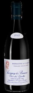"""Вино Savigny-les-Beaune Premier Cru """"Clos des Guettes"""", Domaine Anne-Francoise Gros, 2013 г."""