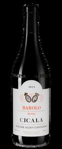 Вино Barolo Bussia Cicala, Poderi Aldo Conterno, 2014 г.