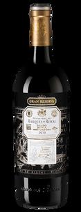 Вино Marques de Riscal Gran Reserva, 2013 г.