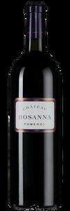 Вино Chateau Hosanna, 2000 г.