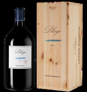 Вино Pelago, Umani Ronchi, 2014 г.
