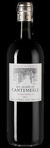 Вино Les Allees de Cantemerle, Chateau Cantemerle, 2014 г.