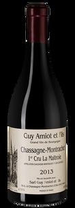 Вино Chassagne-Montrachet Premier Cru La Maltroie, Domaine Amiot Guy et Fils, 2013 г.