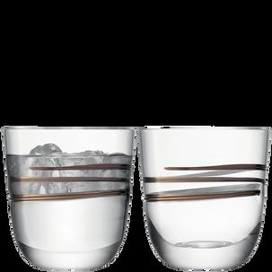 Набор из 2-х бокалов LSA International Remi для воды